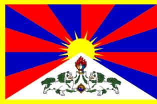 drapeau-tibet.PNG